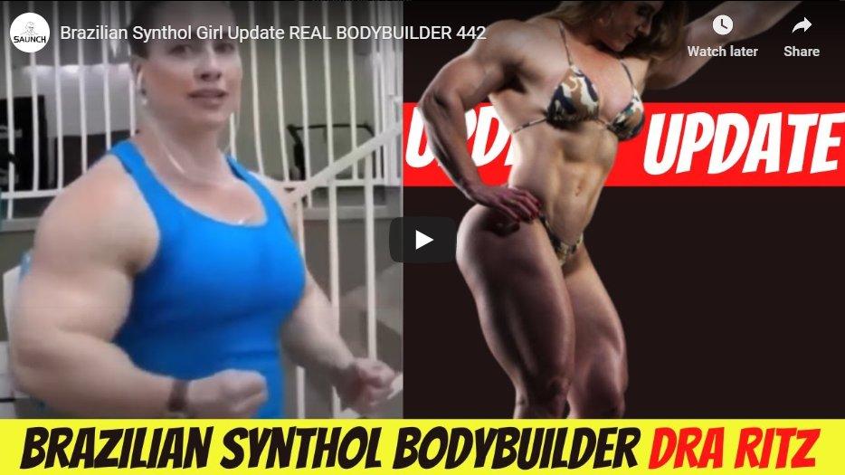 Бразильская Synthol Girl — феномен социальных медиа